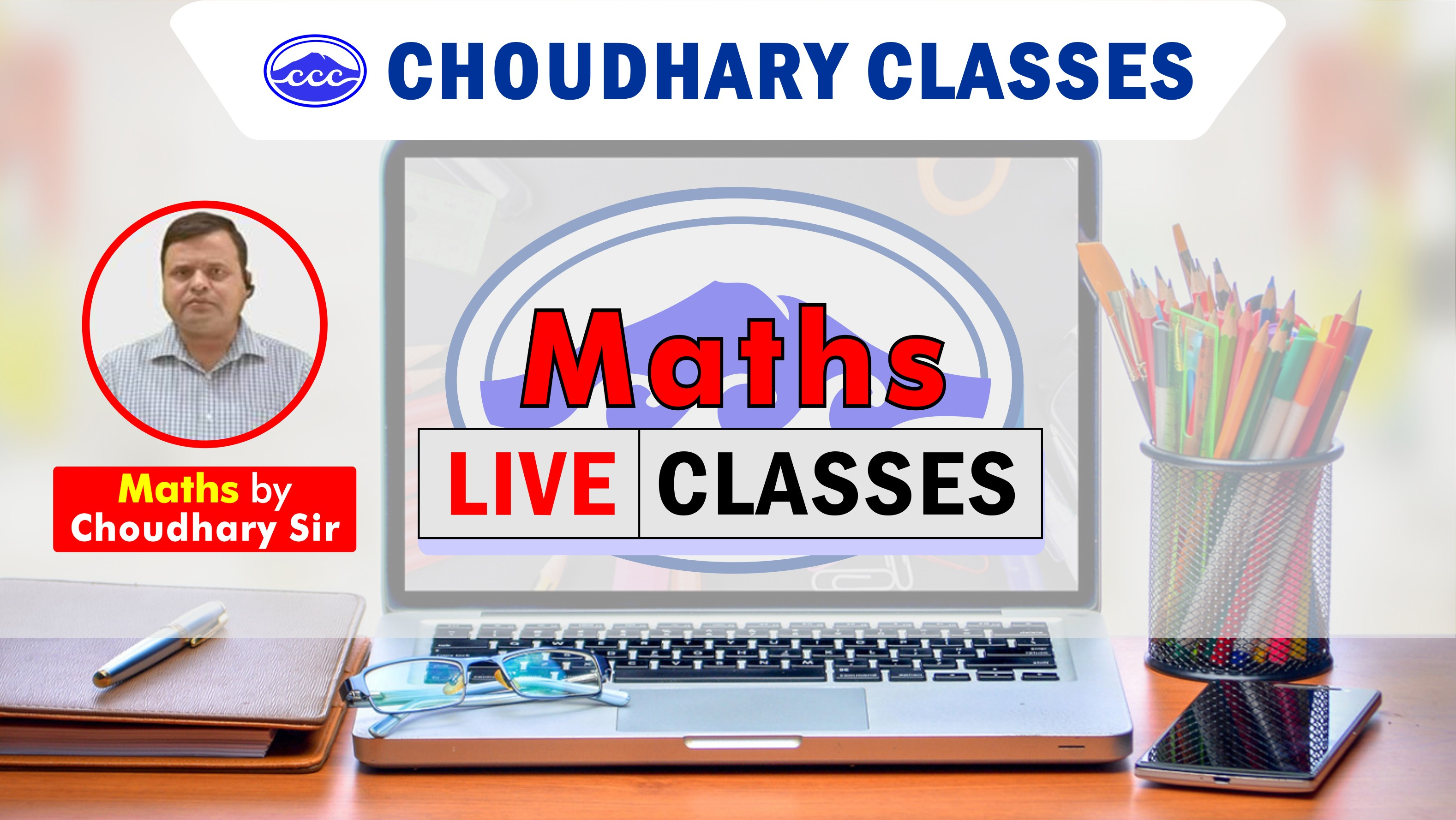 Session - 19 | Algebra by Choudhary Sir