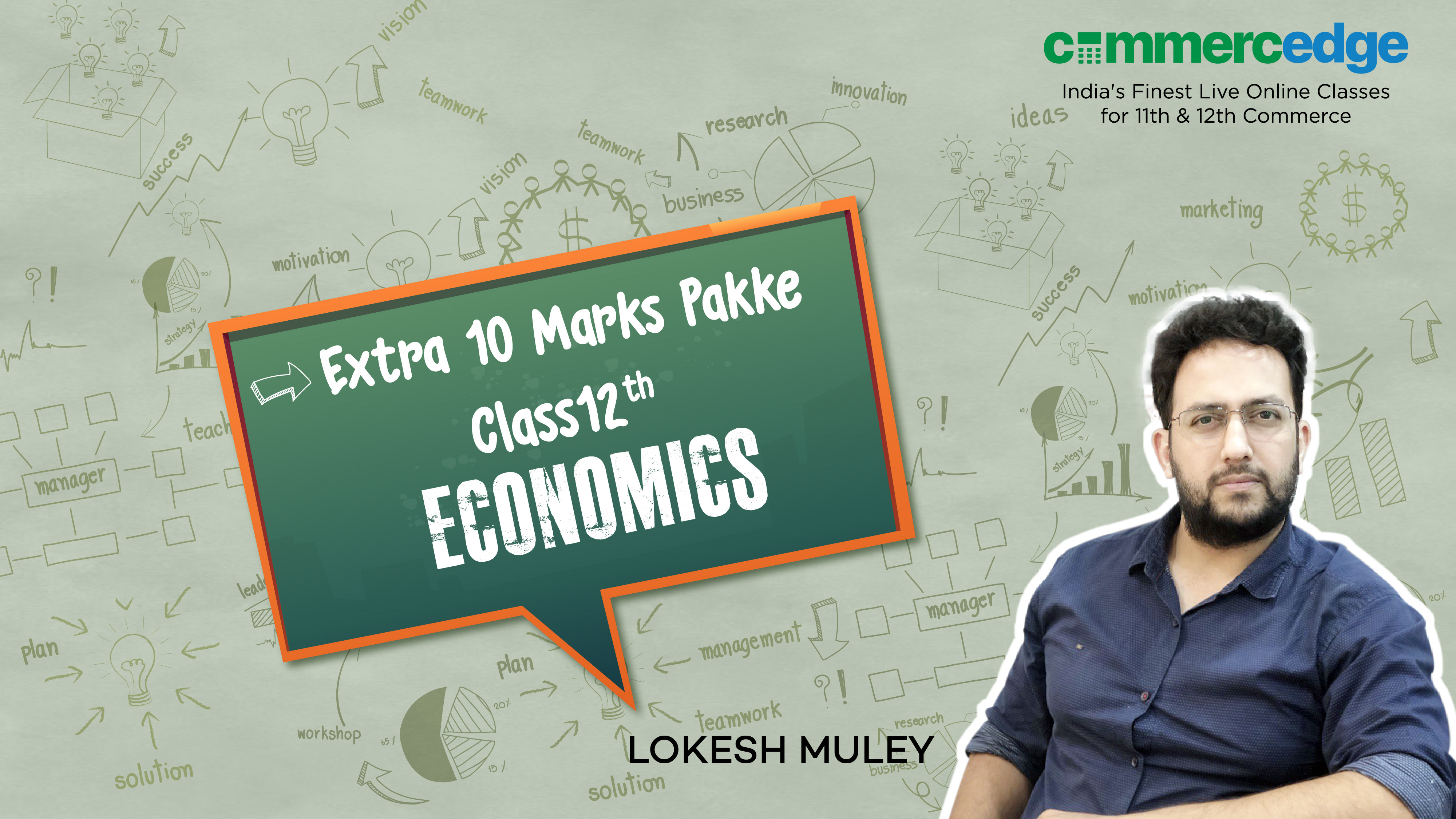 Extra 10 Marks Pakke l Theory of Income and Employment 02