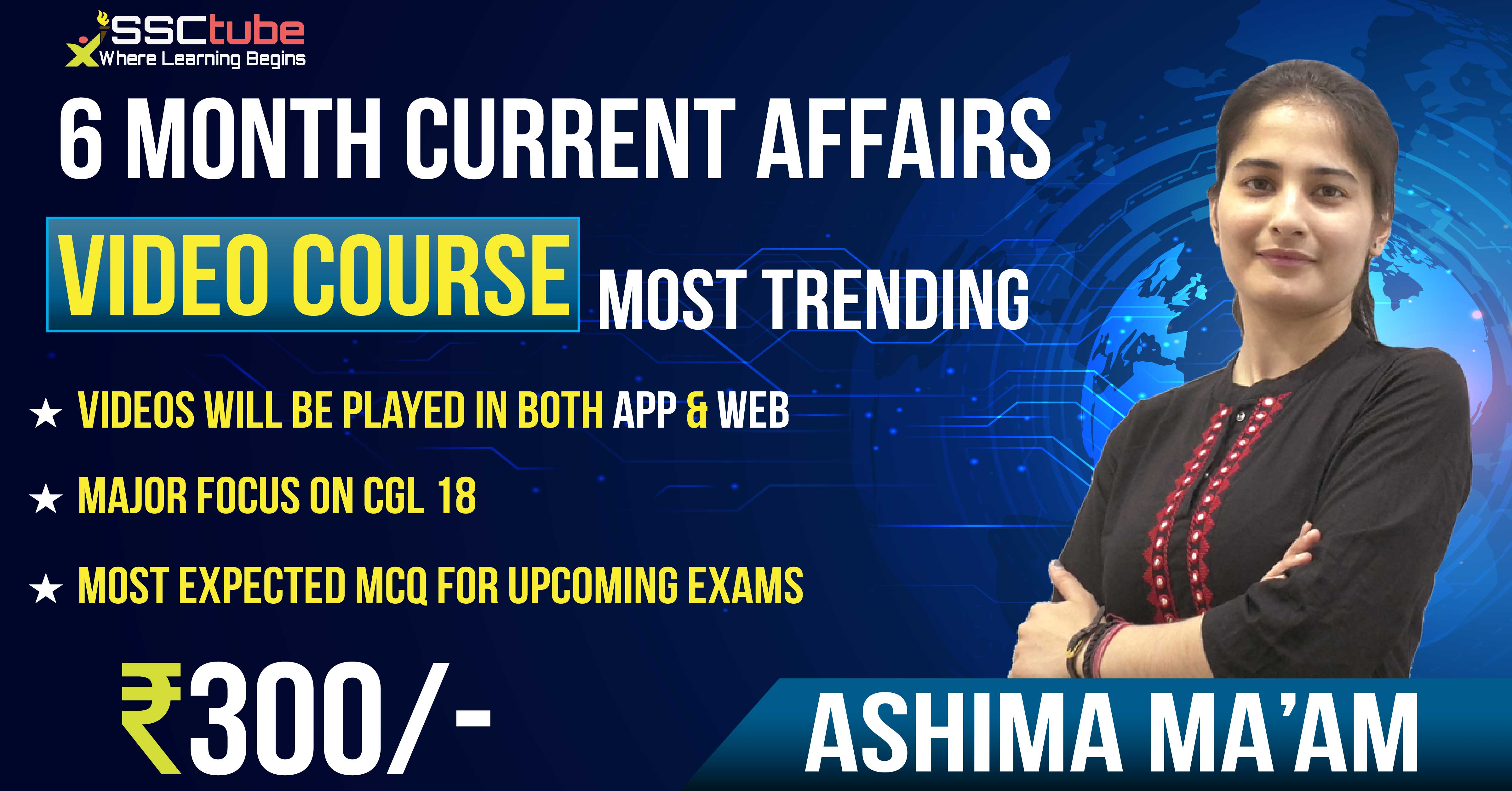 SSCtube | India's No  1 Portal for SSC Exams Preparation