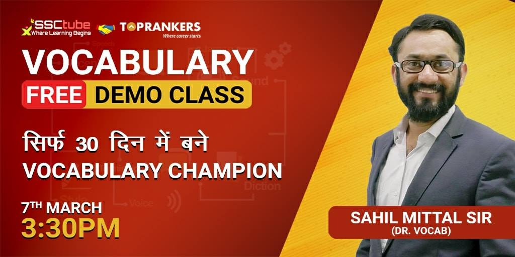 Demo | Vocabulary | By Sahil Mittal Sir