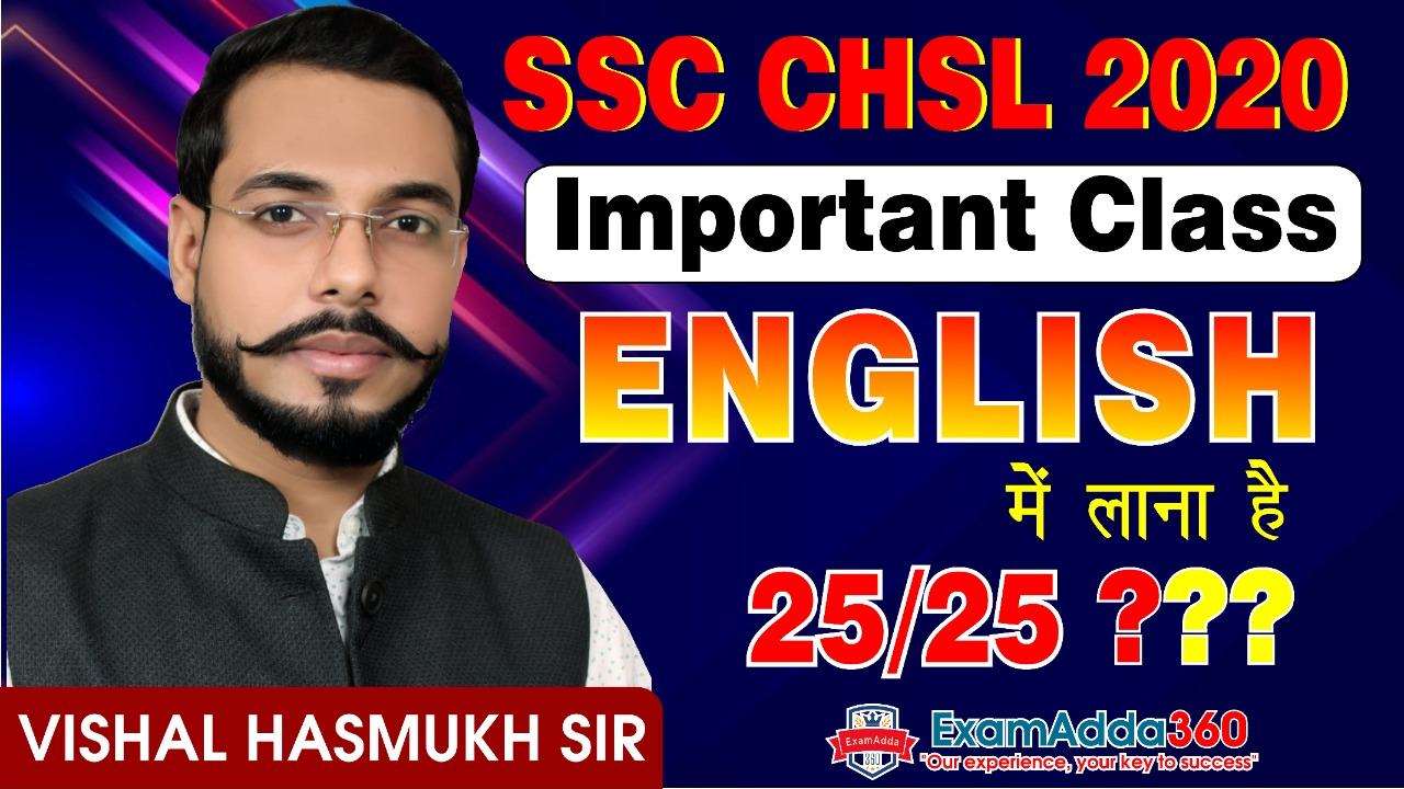 Session 10 | SSC CHSL 2020 | English Special | Vishal Hasmukh Sir