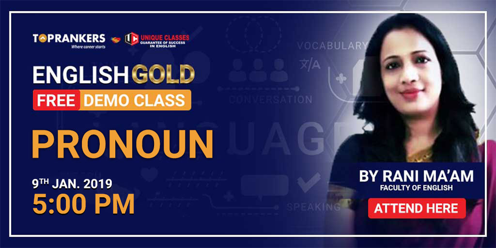 Session 45 | Pronoun | English Gold by Rani Ma'am