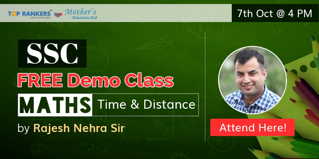 Time & Distance by Rajesh Nehra Sir | SSC Gold