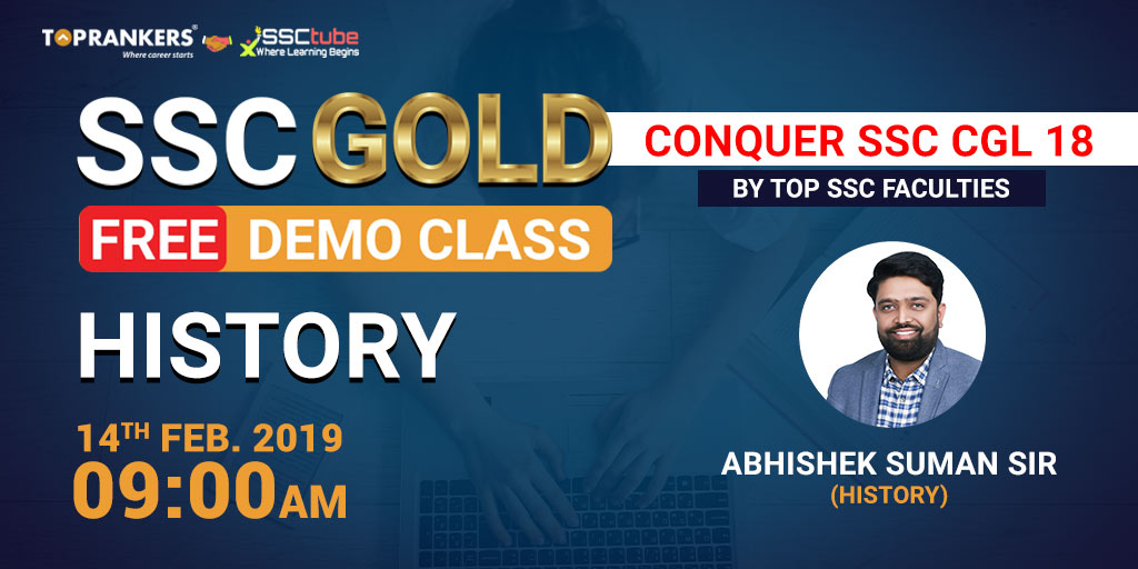 Demo | Session 1 | History | By Abhishek Sir
