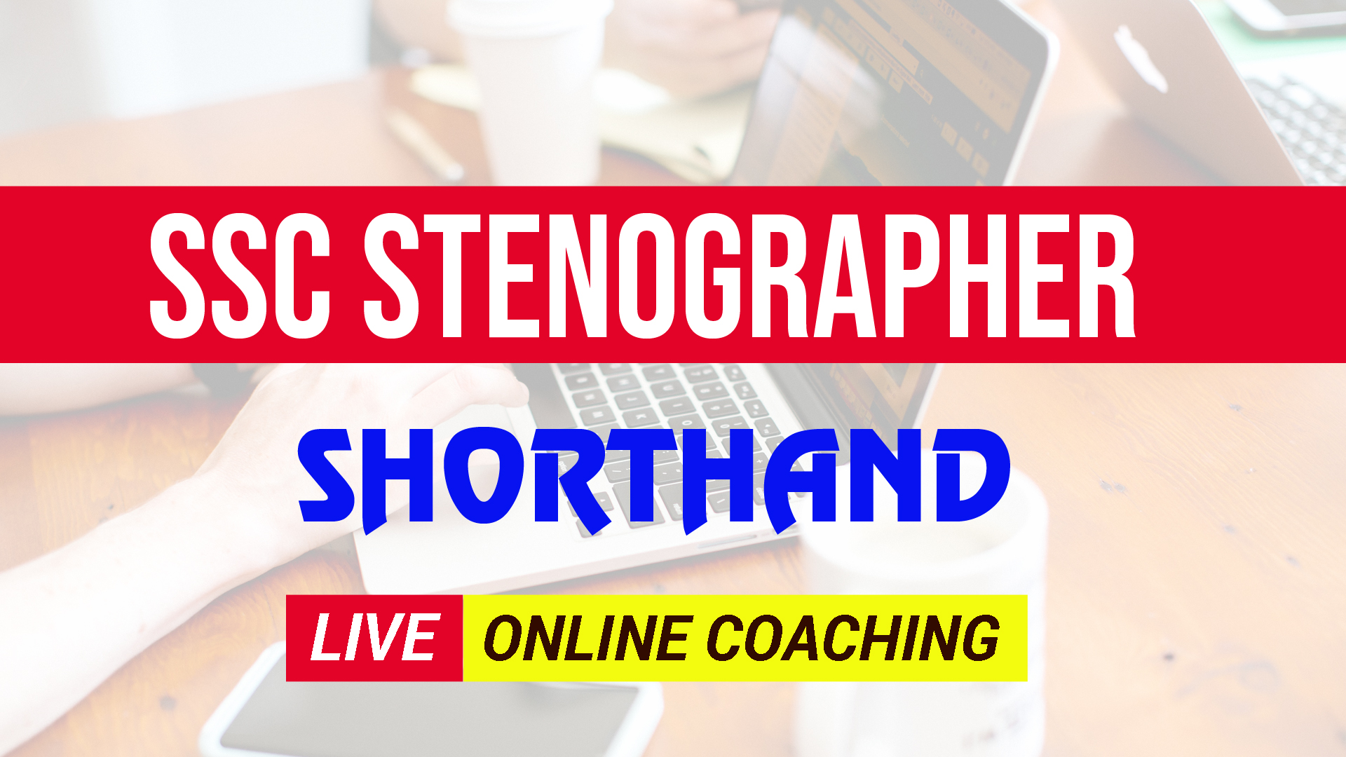 Session 63 | Stenography | By Manoj Sir