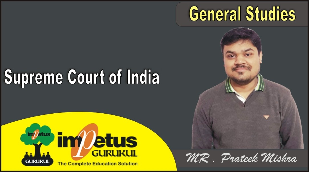 Supreme Court of India - 02