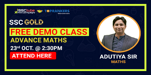 Session 1 | Advance Maths by Adutiya Sir