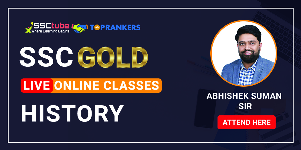 History | Session 11 | by Abhishek Sir