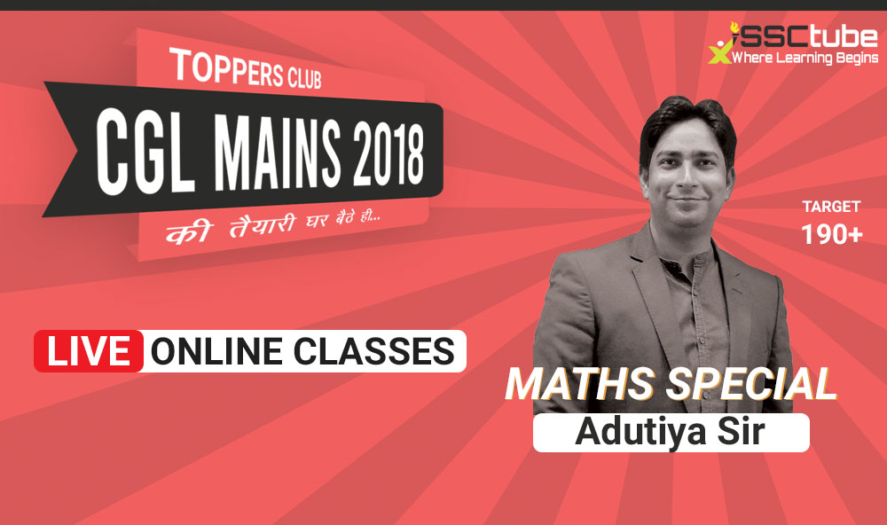SI Session 12 | Maths Tier-II | by Adutiya Sir