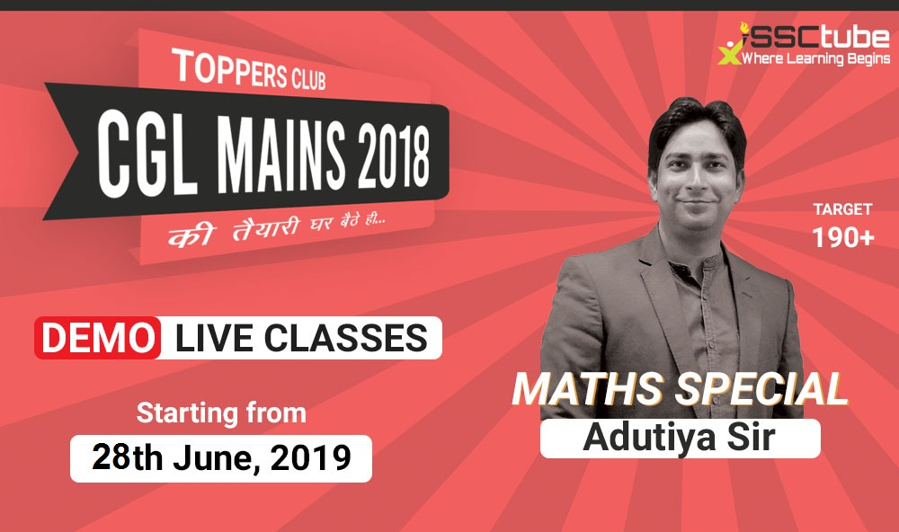 Demo Session | Maths Tier-II | by Adutiya Sir