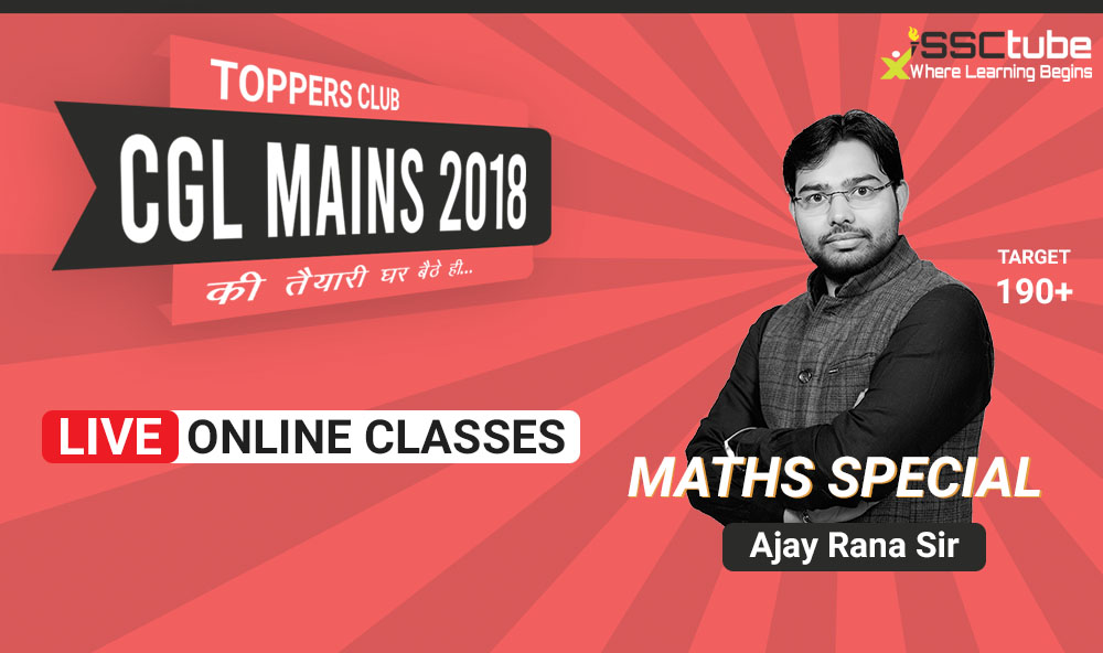 Algebra Session 20 | Maths Tier-II | by Ajay Sir