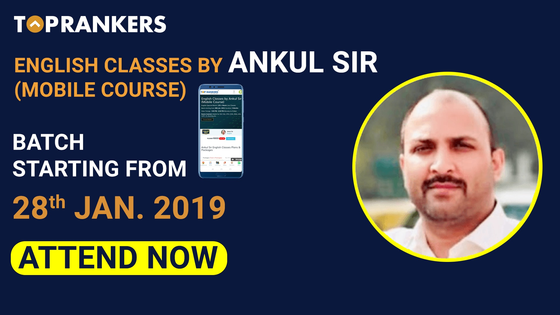 English Special Demo by Ankul Sir