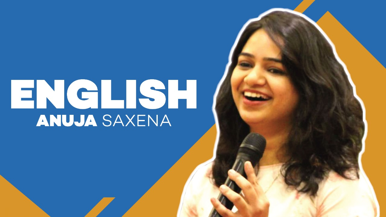English Language | High Frequency Words- 03 (Vocabulary) | By Anuja Ma'am