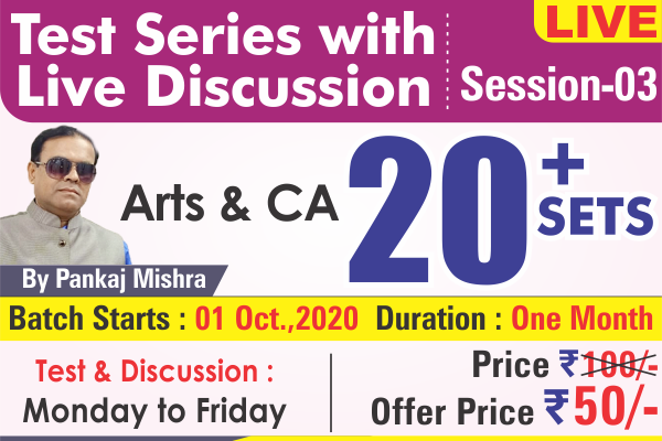 13-ARTS & CA TEST SERIES : Discussion By Pankaj Mishra, Session-03