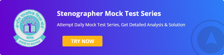 Stenographer Mock test Series