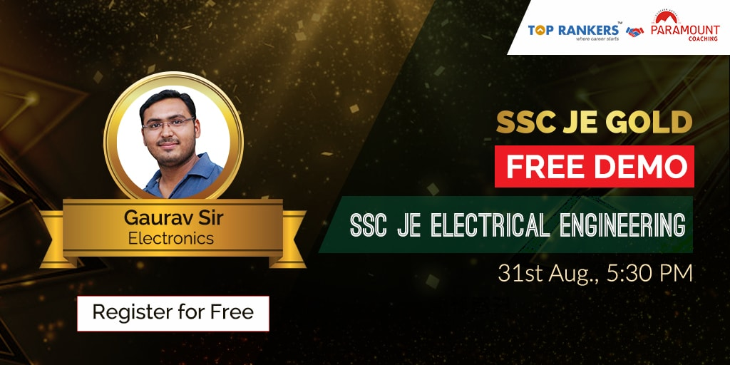 SSC JE Gold | Basic Electronics