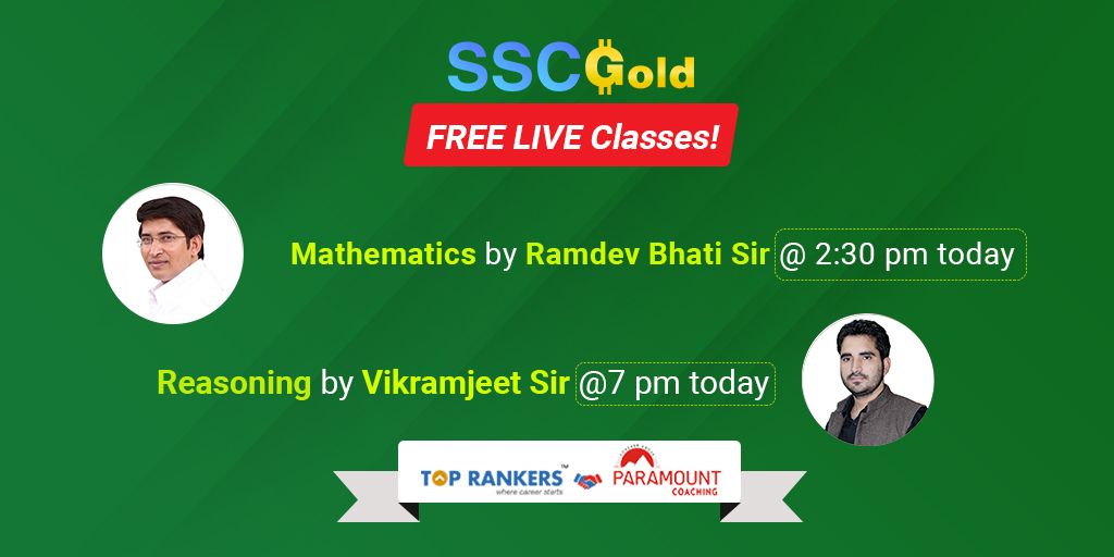 Trigonometry Part 1 | SSC Gold Maths