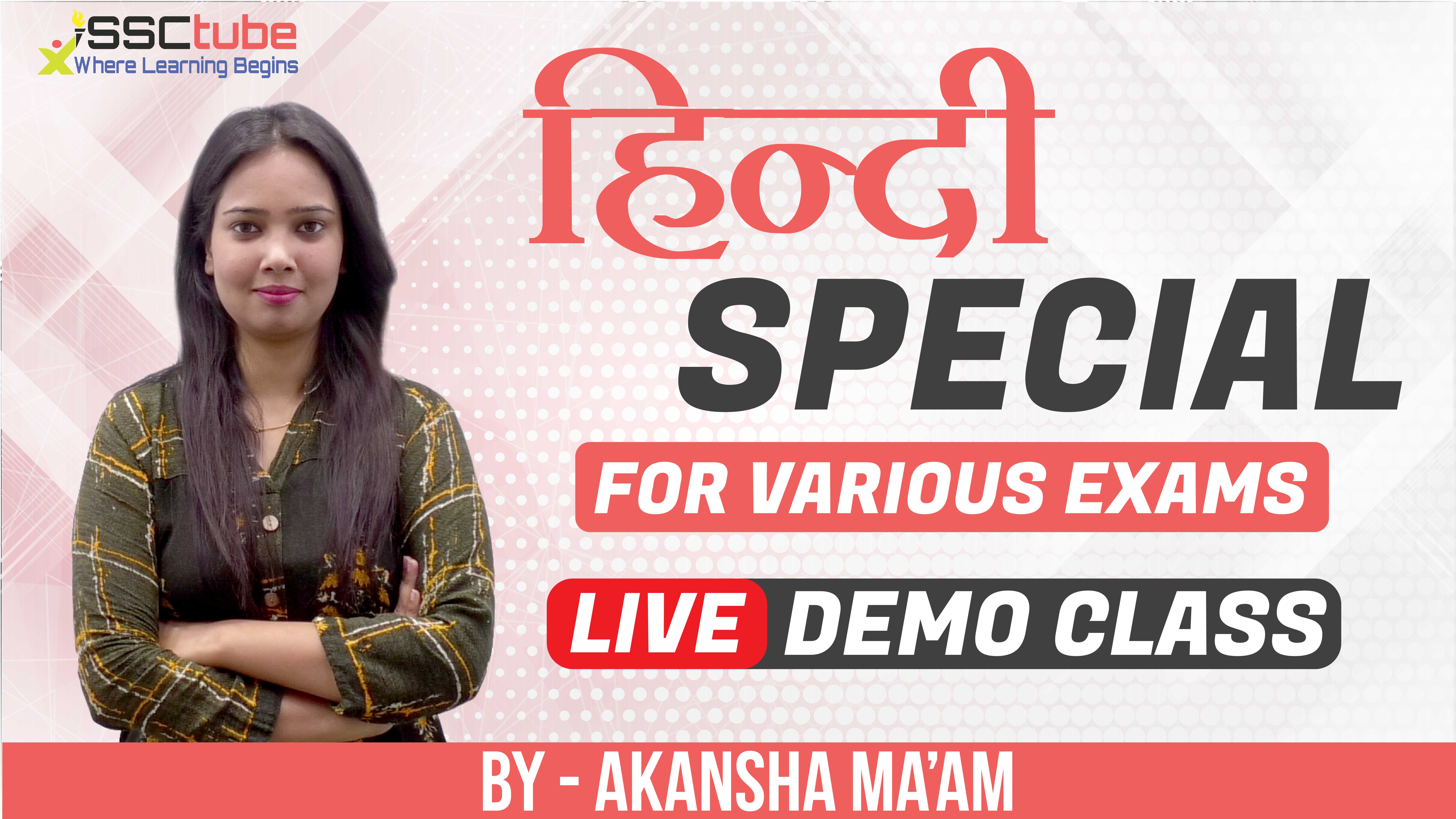 Demo Session | HINDI SPECIAL | by Akansha Ma'am