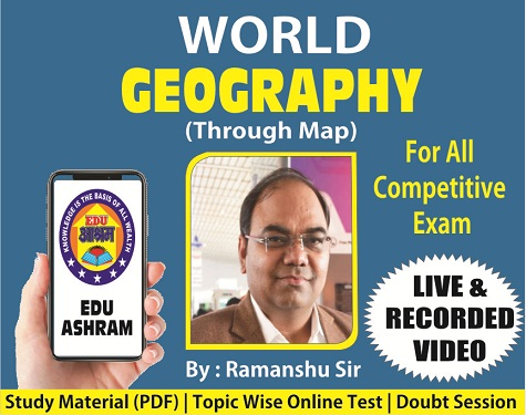 WORLD GEOGRAPHY AFRICA(CLASS -30)