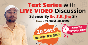 SCIENCE TEST SERIES - 09 : DISCUSSION BY ER. S K JHA SIR