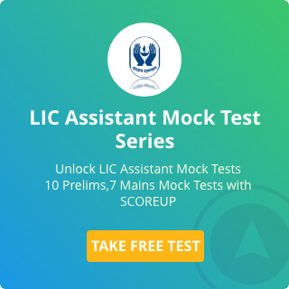 LIC Assistant Mock Test