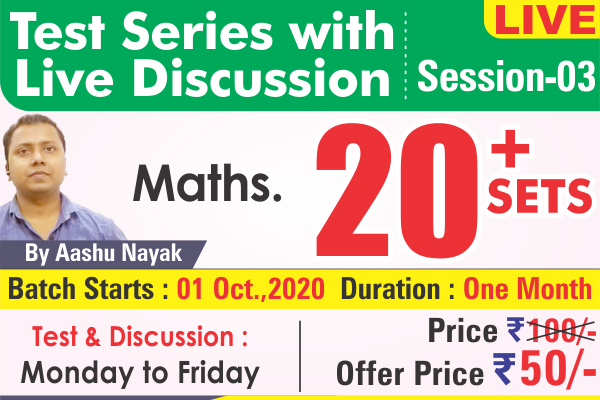 13-MATH TEST SERIES : Discussion By Aashu Nayak, Session-03