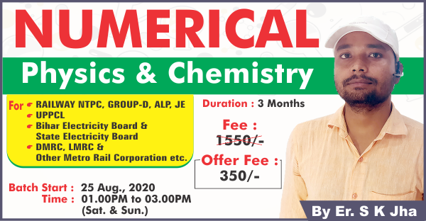 06-NUMERICAL PHY. & CHEM. By Er. SK Jha, Session-01