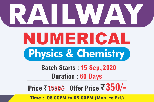 07-NUMERICAL PHY. & CHEM. By Er. SK Jha, Session-01