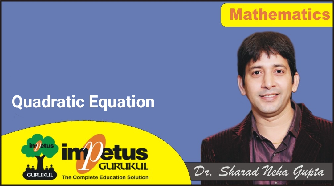 Quadratic Equation - 04