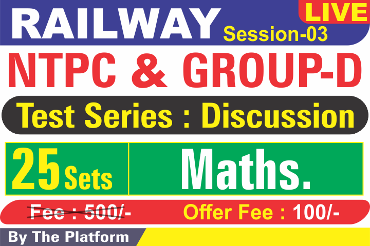 Railway NTPC & Group-D Test Series with Live Discussion, Session-03 : Maths., Set-08