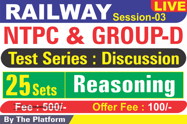 Railway NTPC & Group-D Test Series with Live Discussion, Session-03 : Reasoning., Set-15