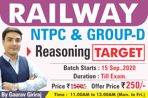 23-Railway NTPC & Group-D Reasoning : Target, Session-01