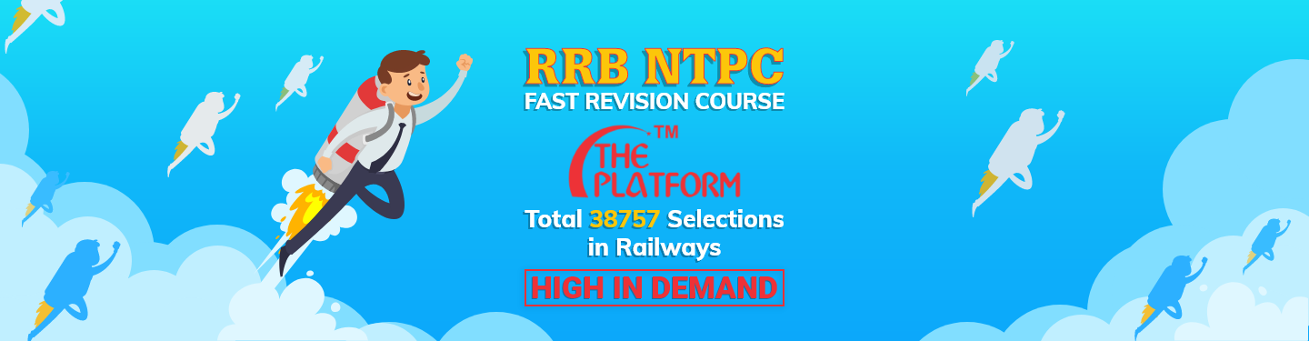 RRB NTPC Fasr Revision Course