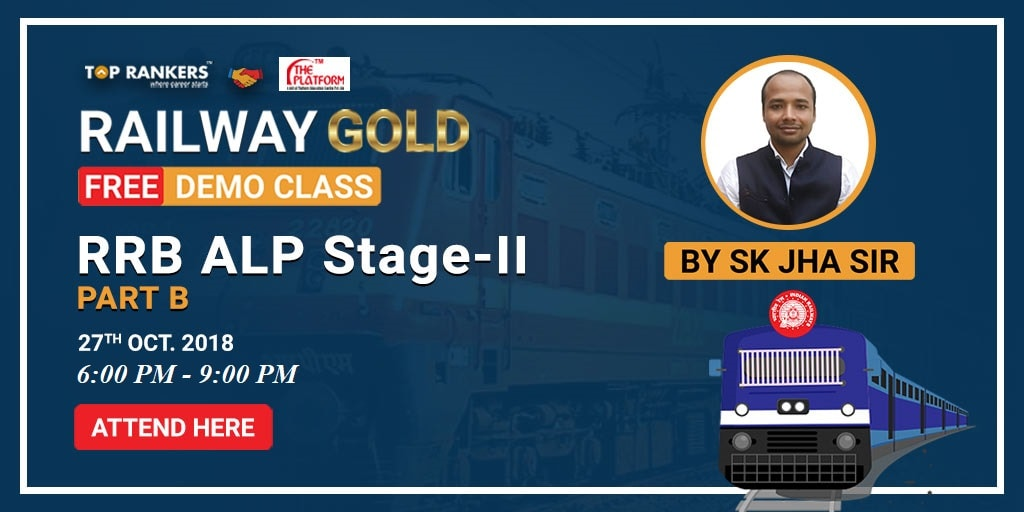 Demo Session | RRB ALP Stage II