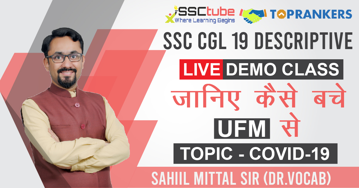 Demo Session | CGL Descriptive | Sahil Sir