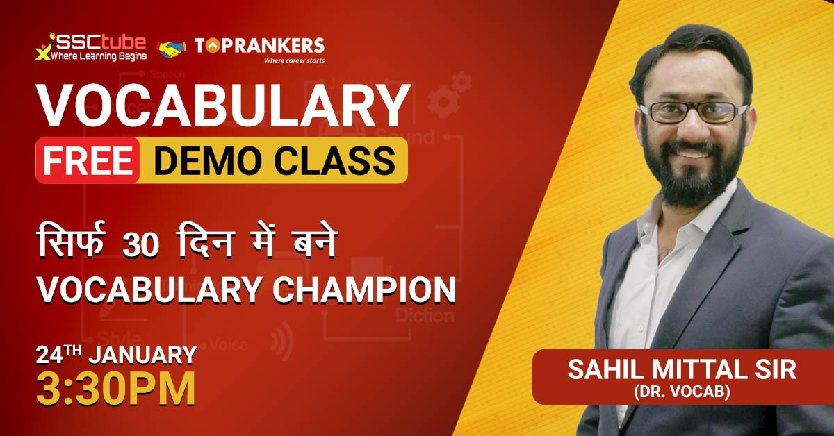 Vocabulary | By Sahil Mittal Sir