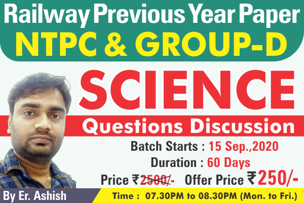 41-Railway Previous Year Solved of NTPC & Group-D : SCIENCE Questions Discussion, Session-01