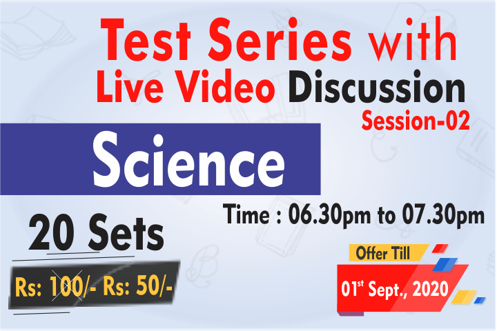 20-SCIENCE TEST SERIES : Discussion, Session-02