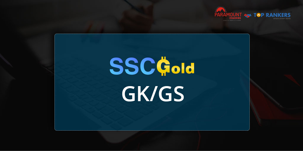 Geography Session 6 | SSC Gold General Studies