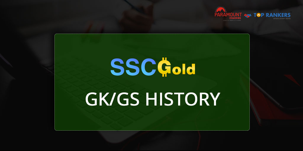 History | SSC Gold General Studies by Abhishek Sir