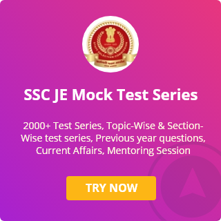 SSC JE Mock Test