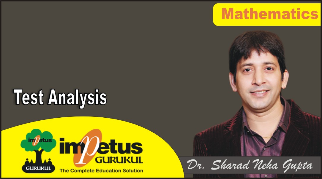 ANALYSIS OF NDA MATHS MOCK TEST -10 and MOCK TEST (MATHS) - 08