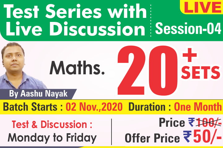 10-MATH TEST SERIES : Discussion By Aashu Nayak, Session-04