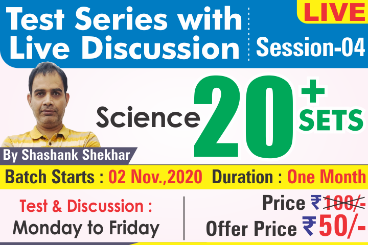 01-SCIENCE TEST SERIES : Discussion By Shashank Shekhar, Session-04