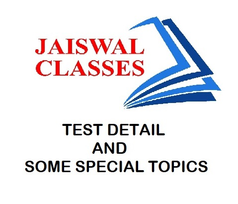 Test details and some special topics