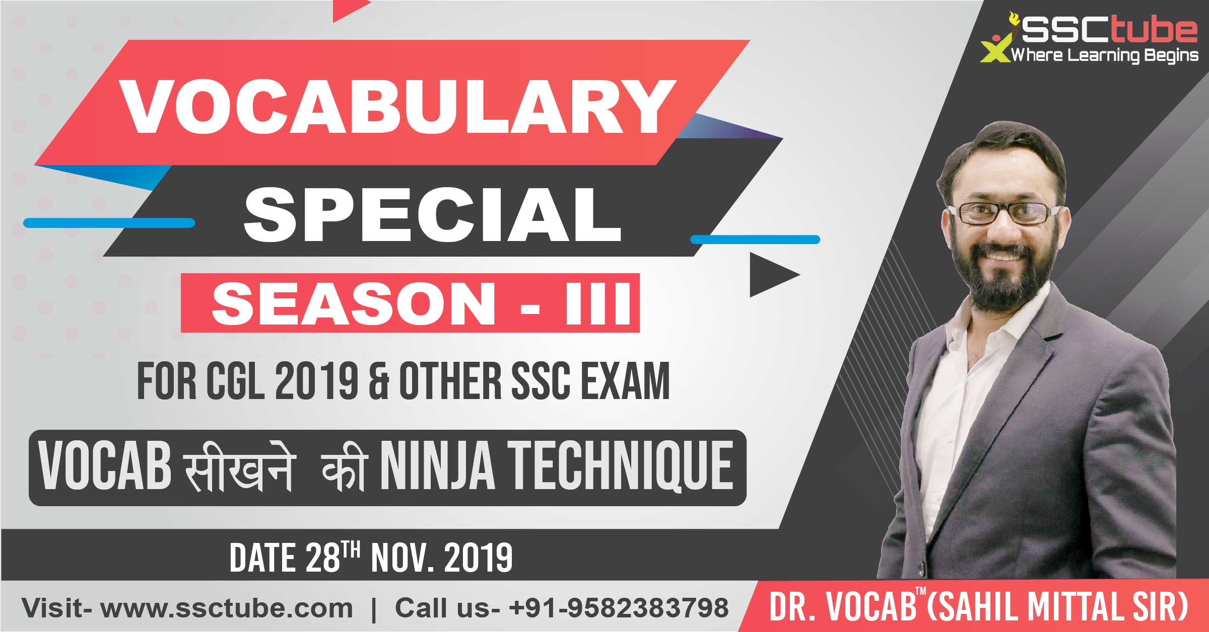 Demo Session | Vocab Special | by Sahil Mittal Sir