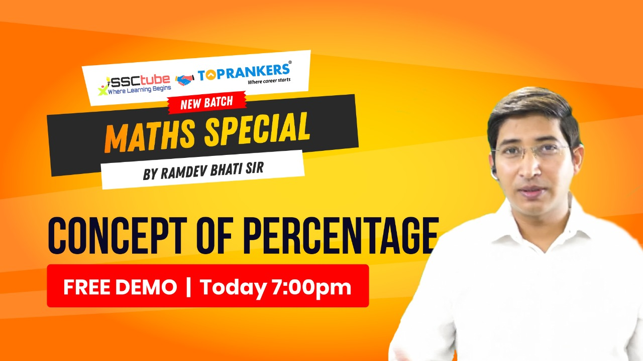 Demo Session 3 || Concept of Percentage || By Ramdev Bhati Sir
