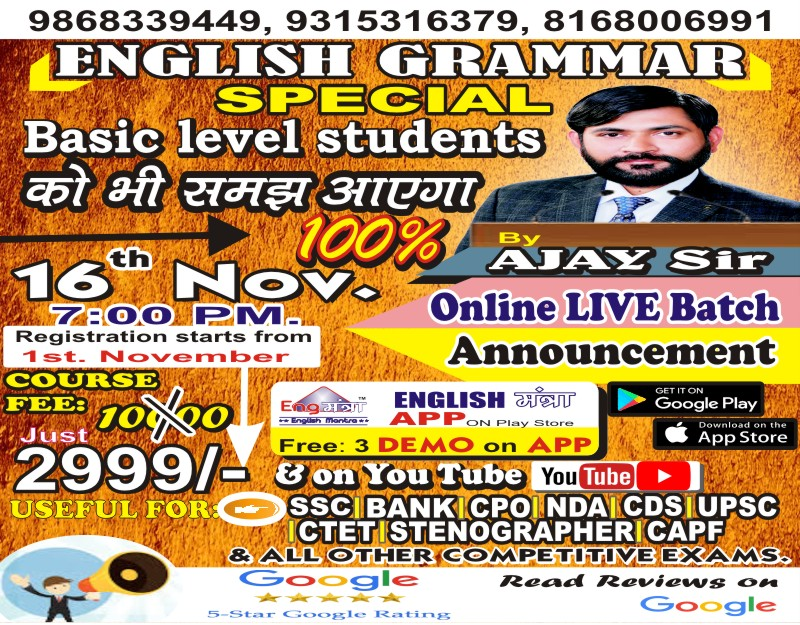 session 60 English Grammar by Ajay Sir