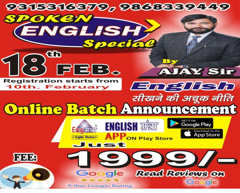 Spoken English 88 by Ajay Sir